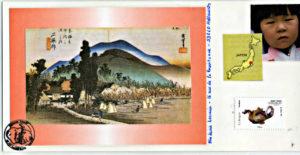 art postal 424
